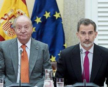 Spanish Royals Meet COTEC Foundation