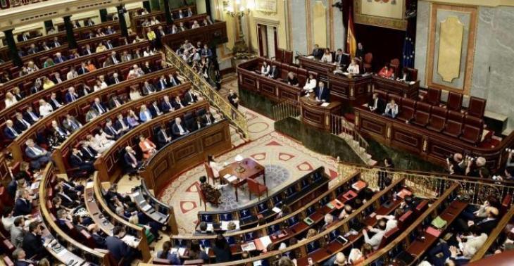 Unidas Podemos proposa que el Congrés espanyol aprovi que el nom de la llengua catalana a les Balears és «Balear»